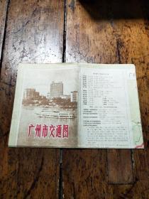 1976骞村箍宸�甯�浜ら����