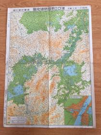 【侵华老地图】 1938年日本读卖新闻社发行发行《汉口附近战局明细地图》,附汉口·武昌·汉阳附近图