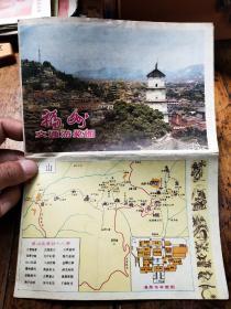 1980骞寸�宸�浜ら��娓歌���