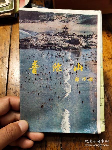 1992骞存����灞辨��娓稿��
