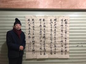 中国书法家协会会员欧阳新召老师四条屏书法作品尺寸135厘米*35厘米*4幅【沁园春雪】