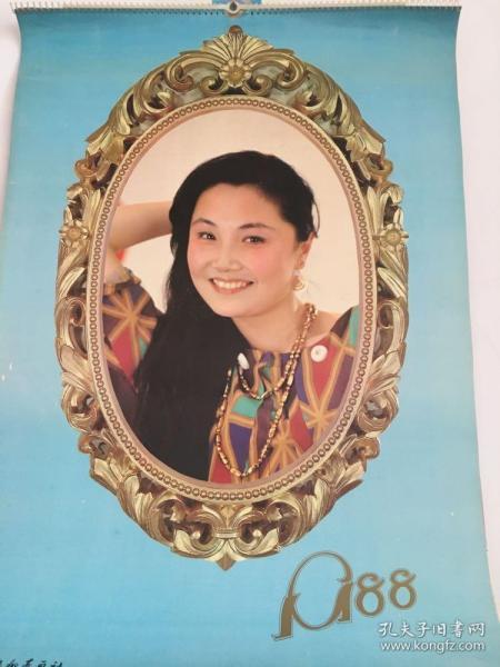 1988年老挂历杨柳青