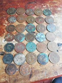 晚清民国铜板铜元包老包真32个,以湖南省造开国纪念币为主。