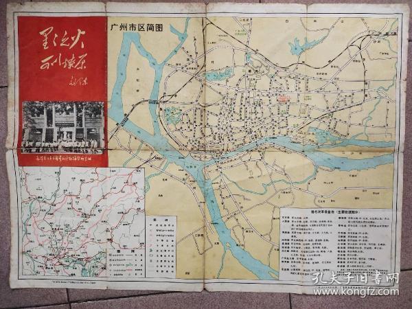 1970骞村箍宸�甯��虹����