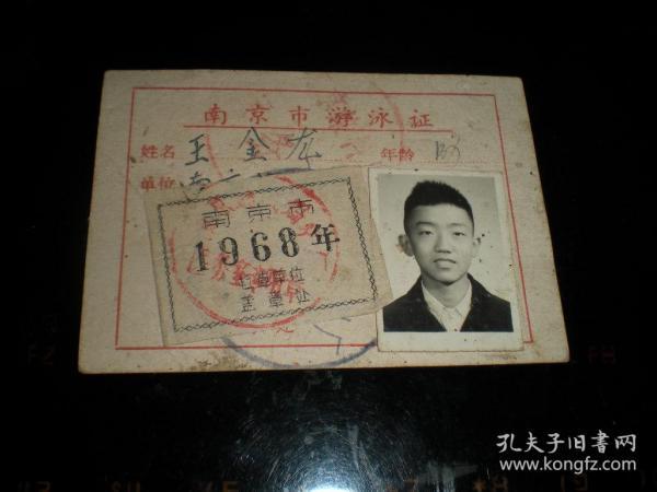 ���╂父娉宠��锛�-----����姣�涓诲腑璇�璇���������浜�甯�娓告吵璇���锛�锛�1968骞达�婕�浜�!锛�