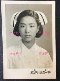 珍贵老照片 一批 约110多张 护士 美女 上海广仁护士学校 北京苏联红十字医院(现北京友谊医院) (有补图)