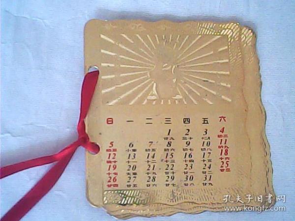 2003年   金属日历,  6张12月全