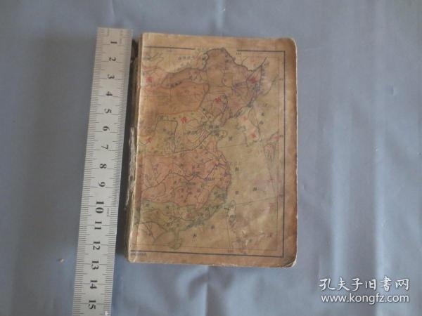 中华析类分省图(品相见图,所有省份及版权页在)64开