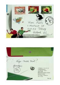841台湾邮票纪288世界杯残联桌球锦标赛纪念邮票首日封 加贴名瓷和水果邮票2枚 北投寄荷兰 预销戳首日封用于实寄并加盖波浪戳极少见