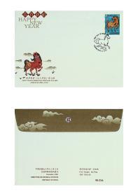824台湾邮票特430新年邮票90年版三轮生肖马官方预销英文戳首日封 英文首日戳少见
