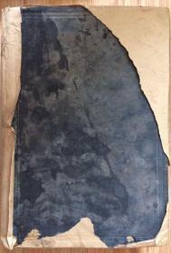 古籍举要 民国二十四年十二月初版(外皮是布面,自包装一层牛皮纸)