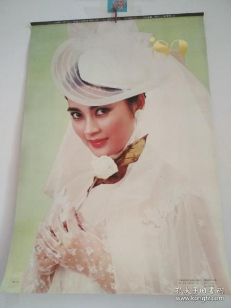 ������1989骞村珐淇�