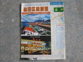 深圳《盐田区商旅图》