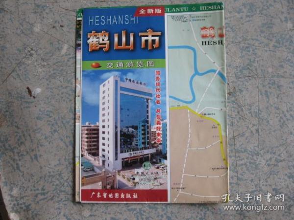 鹤山市 交通游览图