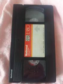 旧录像带——香港老电影《潘金莲》