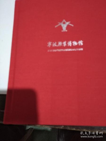 宁波服装博物馆笔记本。