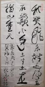 已故广西自政协副主席诗人罗立斌书法一幅(保真)