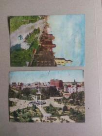 明信片、(1959年旅大市邮电局、大连青泥洼桥  大连中山广场)2张