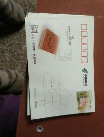 明信片  天力蛋糕
