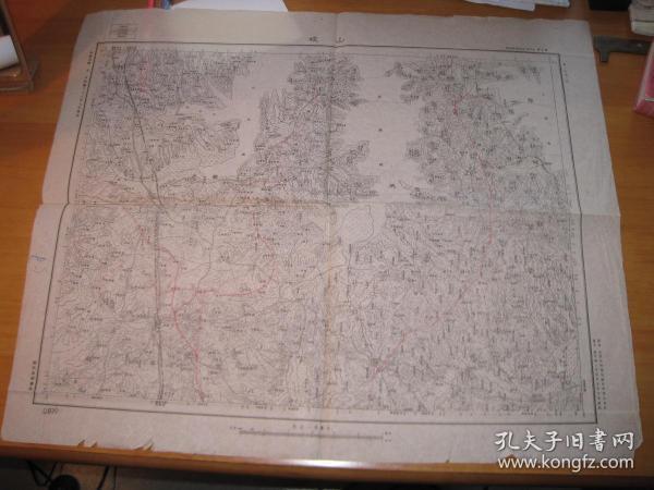 民国地图 山坡