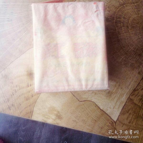 老红硃一合0.5公斤