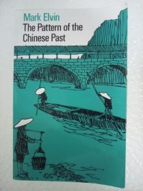 The Pattern Of The Chinese Past