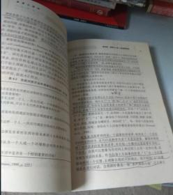 惊天核网(下册)
