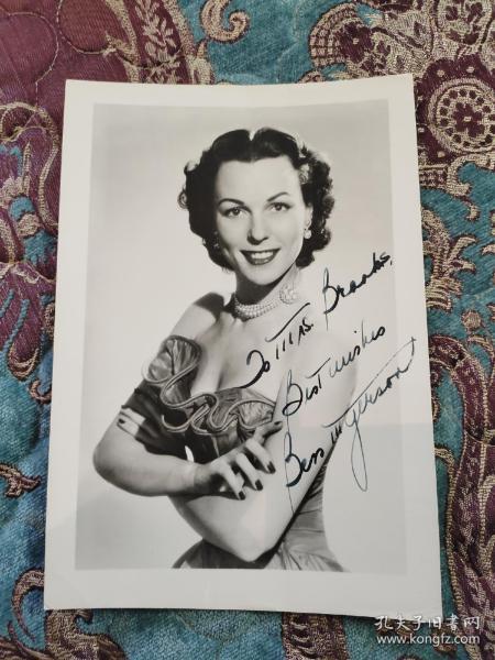【签名照】美国女演员 贝丝·迈尔森(Bess Myerson,1924-)签赠 题词 黑白照片,其代表作有《欢乐一家亲》等