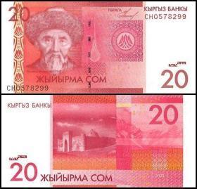 【钱币】全新保真 吉尔吉斯斯坦索姆 外国纸币