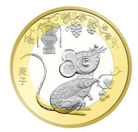 27mm 2020年庚子鼠年双色铜纪念币第二轮生肖贺岁币 单枚硬币收藏