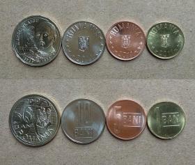 罗马尼亚硬币4个套 纪念币收藏 外国欧洲钱币