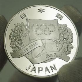 日本硬币2020年东京奥运纪念币日本申奥成功纪念硬币平成32年外币