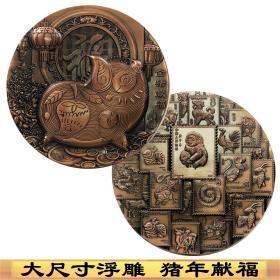 2019已亥生肖猪年十二生肖金猪送福纪念币浮雕猪年大铜章硬币收藏