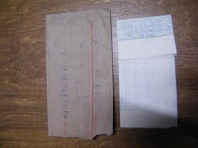 老信封:七十年代实寄封(有一张8分邮票 天安门) 内有家书