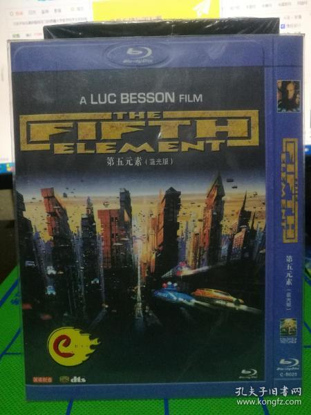 DVD  第五元素
