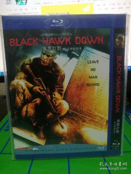 DVD  黑鹰计划  高清2碟装