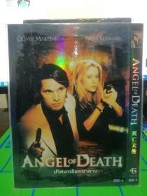 DVD  死亡天使