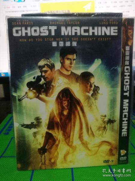 DVD  幽灵部队