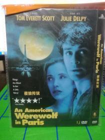DVD  夜狼传说