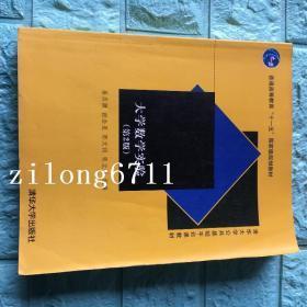 大学数学实验 第二版 姜启源 清华大学出版社 9787302240778