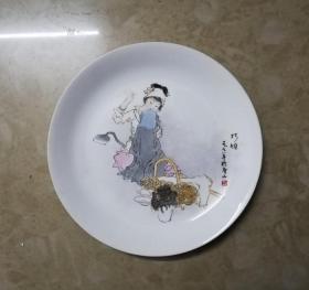 巧姐*精美的手绘浅绛彩唐山瓷盘
