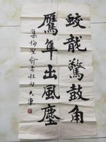 康殷   书法家    别署大康。我国著名的古文字学家,金石学家,书画家, 书法绘画篆刻。青年时期从事文物工作,苦心研习古金文、秦篆、书法、绘画、雕塑。生前系中国美术家协会会员、中国书法家协会理事。