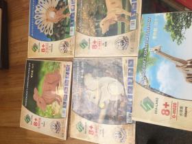 木制儿童拼图,5个合售