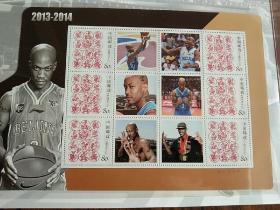 篮球马政委-斯蒂芬马布里珍藏邮票册-