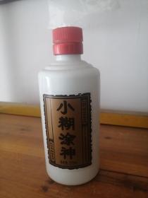 小糊涂神酒瓶【250ml】