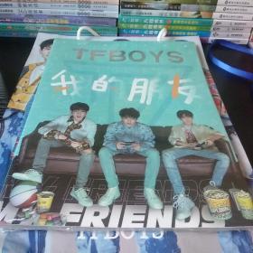 TFBOYS写真集大礼包 赠明信片签名海报卡贴周边袋等