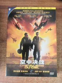 DVD 空中决战 1碟装 正常播放