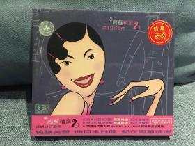 CD  周蕙 精选2 拆封 美卡正版
