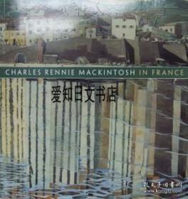 Charles Rennie Mackintosh in France