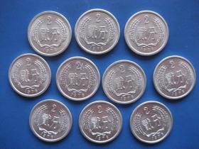硬分币:76年贰分十枚(带原光)